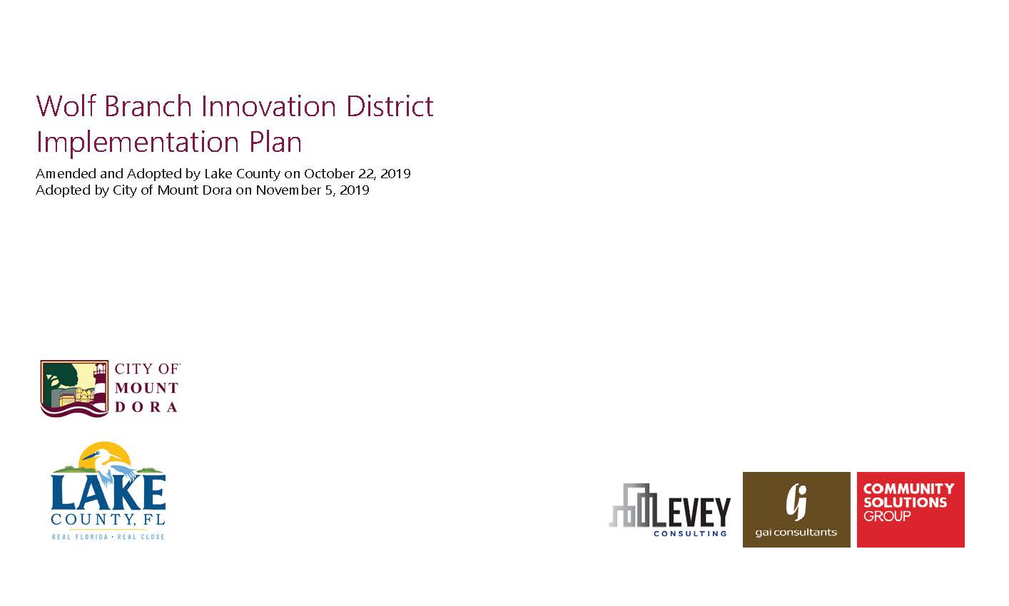 Wolf Branch Innovation District Implementation Plan
